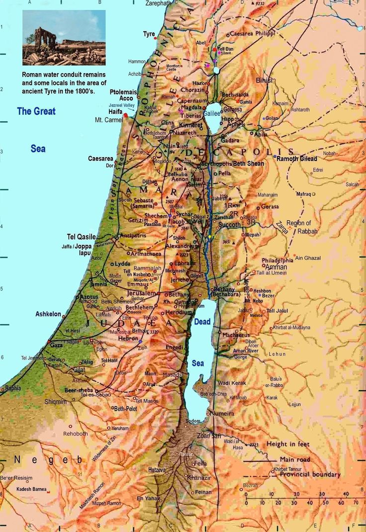 best maps  near east images on pinterest  holy land maps and biblestudies.  best maps  near east images on pinterest  holy land maps