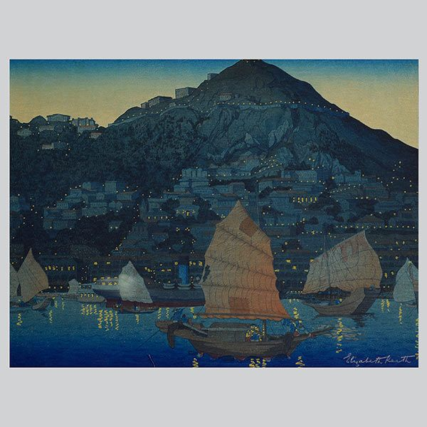 Elizabeth Keith (1887-1956): A Woodblock Print Ink and color on paper depicting a view of Hong