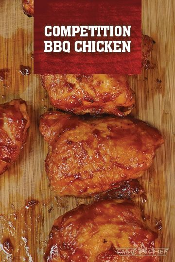 This recipe for Competition BBQ Chicken will make you feel like a real barbecue pit boss. Camp Chef's Competition Blend Hardwood Pellets add an incredible flavor to the savory smokiness of your SmokePro pellet grill. Try out the recipe here. http://www.campchef.com/recipes/competition-bbq-chicken/