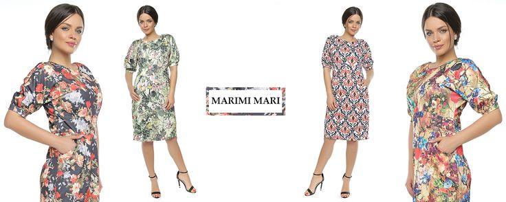 Modelul R632 este o rochie perfectă pentru persoanele care doresc să-și aprovizioneze stocul cu produse noi, mărimi MARI. Comandă acum rochia cu imprimeu floral, confecționată dintr-un material potrivit pentru perioada de primăvară/ vară.     Link rochie: http://www.adromcollection.ro/rochii/632-rochie-angro-r632.html