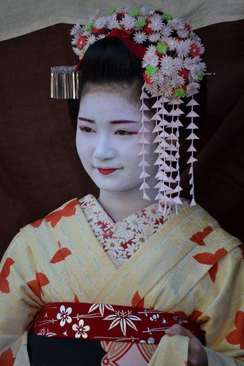 Naoai, Kamishichiken
