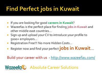 77 best Jobs in Kuwait images on Pinterest Jobs in, Resume - upload resume