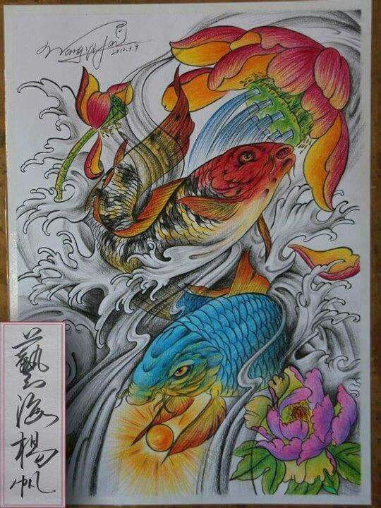 2d55638455 Oakley Antix Koi Fish