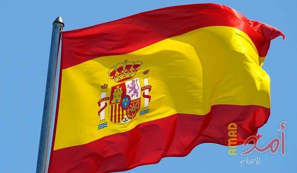 المحافظون في إسبانيا يستعيدون بلدية مدريد بعد اتفاق مع اليمين المتطرف موقع بتوقيت بيروت اخبار لبنان و العالم Sports Jersey Sports Jersey