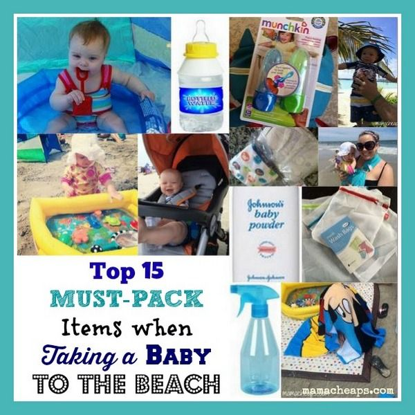 MamaCheaps.com: Top 15 MUST-PACK Items for Taking a Baby to the Beach