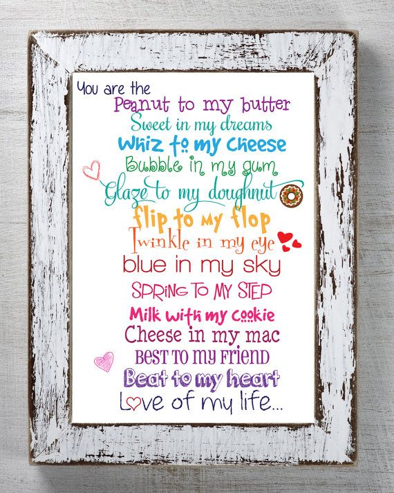 Instant Download, Printable, love quote, printable quotes, gift for boyfriend, gift for girlfriend, Gift for husband and wife, Gift for kids