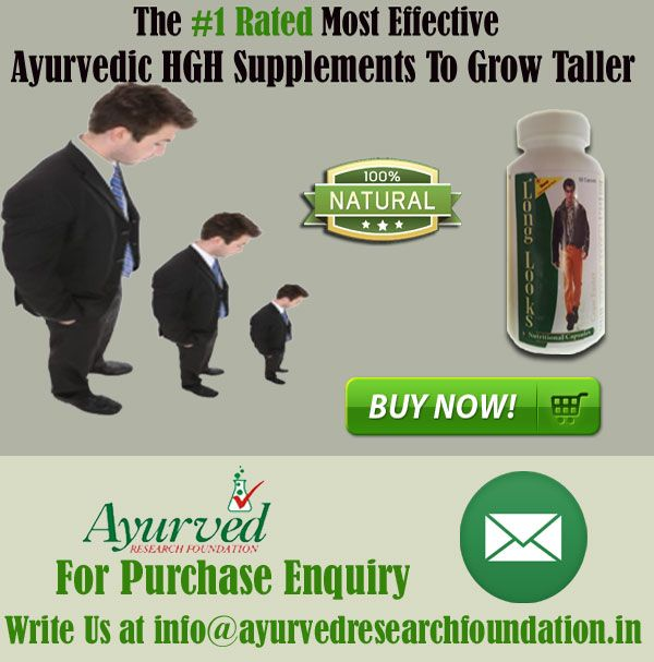 For many of us gaining two inches in height is not an easy task, particularly when we are more than a specific age. But, this is possible with ayurvedic supplements like Long Looks capsules.