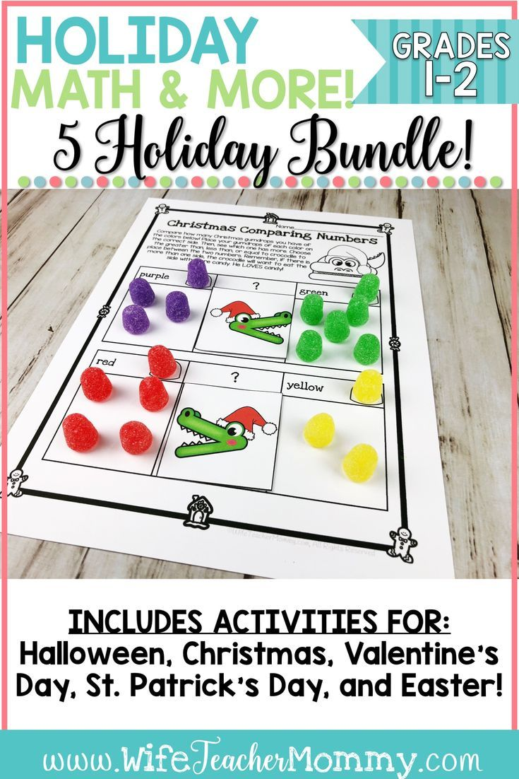 Holiday Candy Math For 1st And 2nd Grade These Are Great For Holiday Math Centers And Holiday Wor Candy Math Activities Holiday Math Halloween Math Activities [ 1102 x 735 Pixel ]