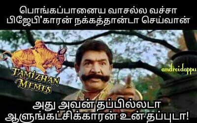 tamil memes - Twitter Search