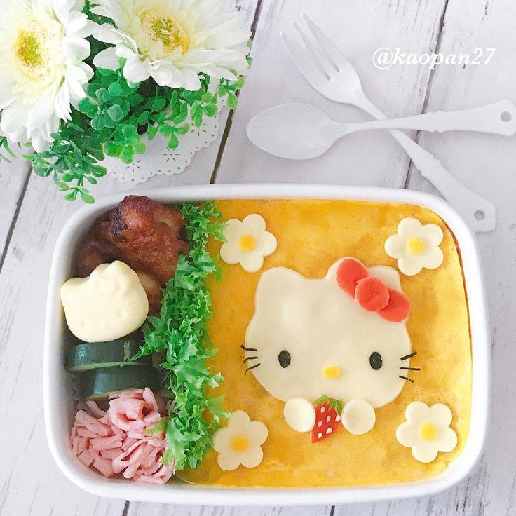 おはようございます(*ˊૢᵕˋૢ*) 今日のお弁当は〜 キティーちゃん持ってるオムライスお弁当です♡ キティーちゃんに赤ウインナーで作ったを持たせてみました〜♡ . それでは皆様今日も楽しい一日をお過ごしください(๑ˇεˇ๑)•*¨*•.¸¸♪ . . . #手作り#キャラフード#キャラ弁#おうちごはん#ママリ#クッキングラム#デリスタグラマー#キティーちゃん#サンリオ#lin_stagrammer #instafood #cutefood #characterfood #kyaraben #kyarafood #kawaiifood #delimia #decofood #foodart #funfood #fooddeco #hallokitty #sanrio #lunch #お弁当