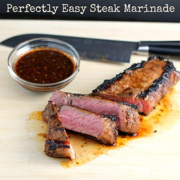 You probably have everything you need to make this tasty marinade in your kitchen right now!