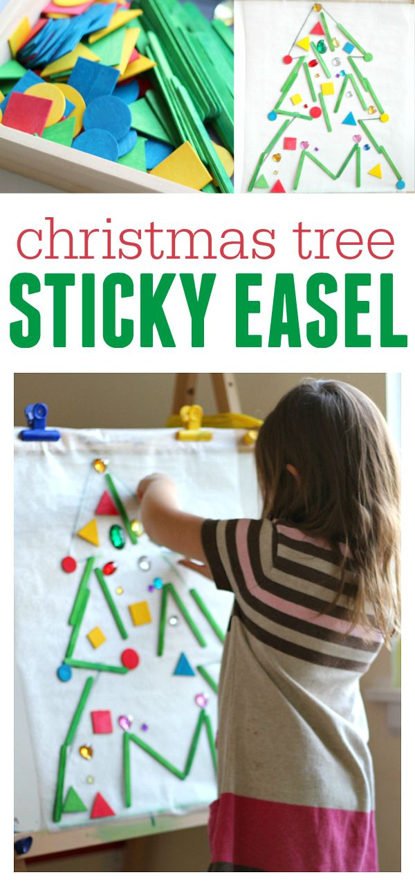 Christmas sticky easel. Fun way to use contact paper and let your kids get creative.
