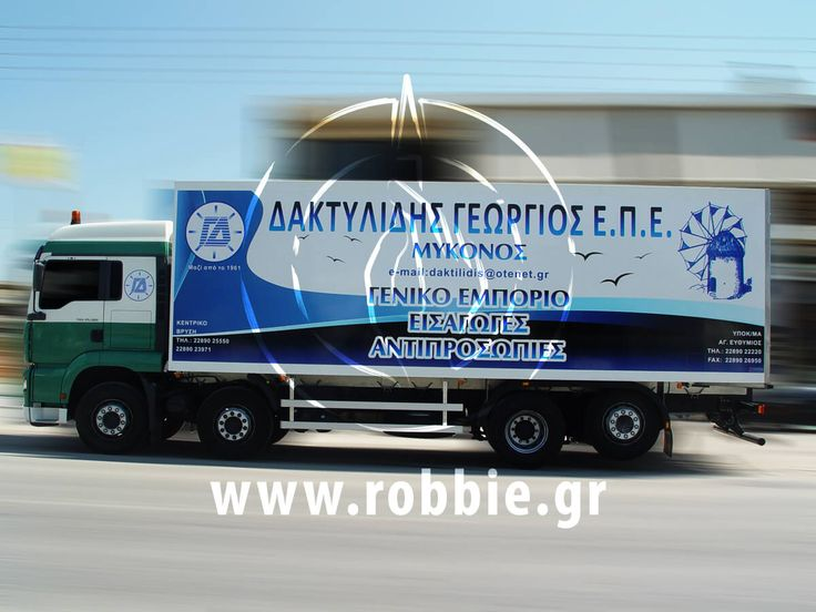 Δαχτυλίδης / Σήμανση οχημάτων // #Ολική_Κάλυψη #Σήμανση_Οχημάτων #Στόλοι_Εταιρειών #Ψηφιακές_Εκτυπώσεις #robbieadv