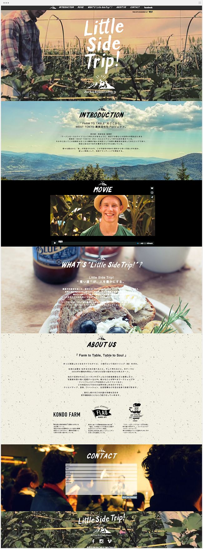 Little Side Trip | Event Planning Group