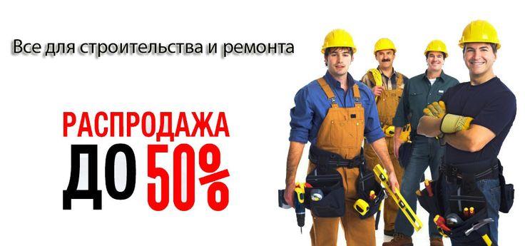 """""""ООО """"Райнхардт Восток"""""""" - контакты, товары, услуги, цены"""