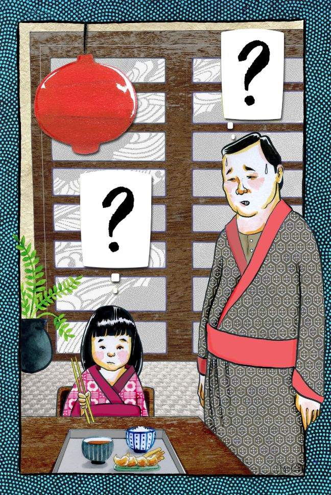 An illustration for Vanessa Pombo's article 'What if this tempura is radioactive?', published in Principia Magazine.
