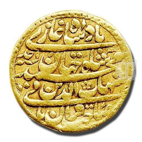 Mohur | Mintage World|  Description: Sahib Qiran Shihab Al Din Muhammad Shah Jahan Badshah Gazi, Sana Ahad below ghazi | RY (Regnal Year): 1/Ahad | Theme: Persian Legend | Dynasty: Mughal | Ruler / Authority: Shihabuddin Muhammad Shah Jahan | Denomination: Mohur | Metal: Gold |  Weight (gm): 10.8-11 | Shape: Round | Calendar System: Anno Hijri (AH) | Issued Year: 1037 | Minting Technique: Die struck |  Mint: Agra |