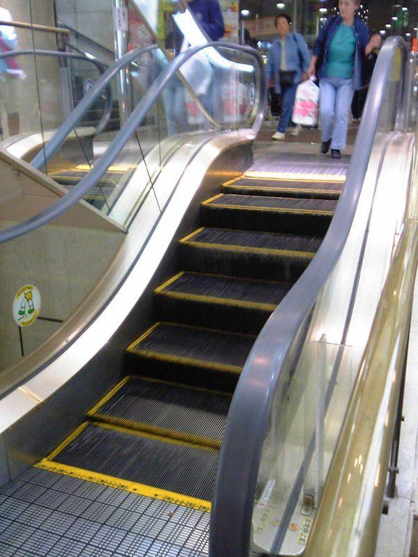Five steps - I need an escalator!