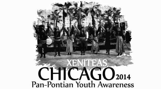 e-Pontos.gr: Την 4η Συνδιάσκεψη Νεολαίας πραγματοποιεί η Παμπον...