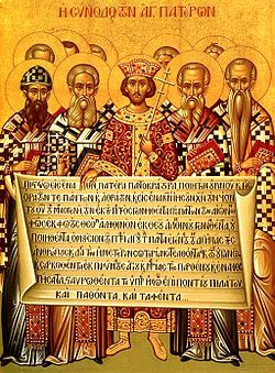 First Council of Nicaea - Fascinating info about how Christian beliefs were established in 325 AD, specifically the nature of the Godhead/trinity. Awesome read for those studying lds gospel doctrine.