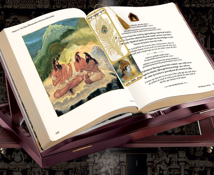 Bhagavad Gita - The Signature edition Gita comes with great colourful artworks which can help anyone attain a mode of spiritual wisdom. Purchase your copy online from Nightingale store at best rate.