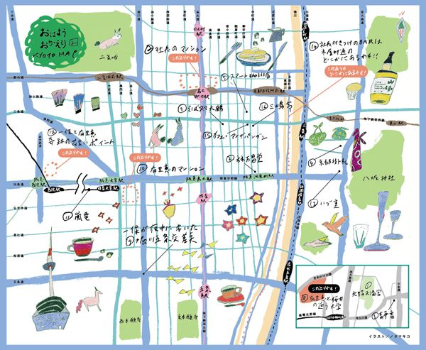Map of Kyoto - Artist unknown