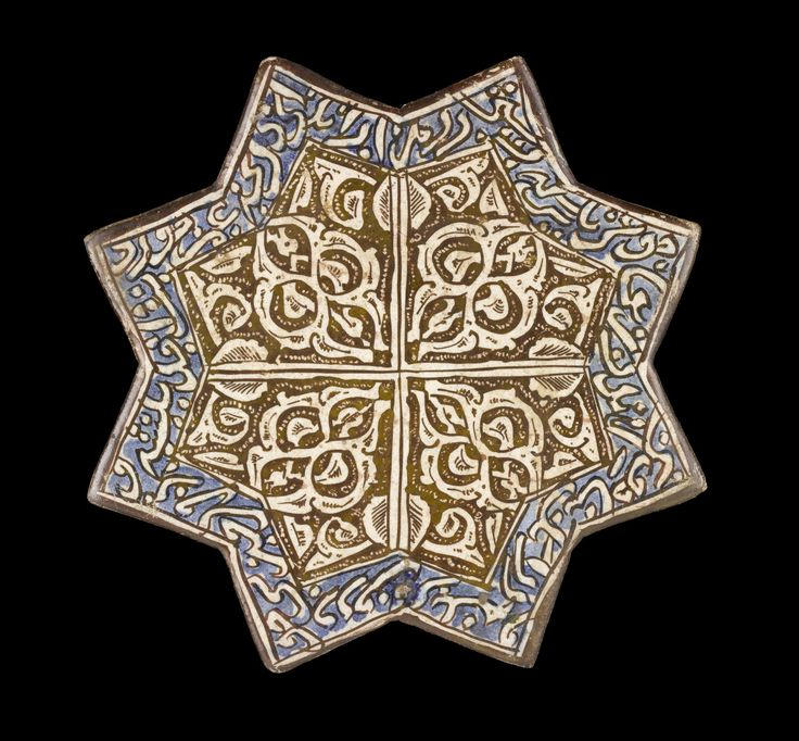 Eight-pointed star tile, the central field decorated in reserve with lustred arabesque design, around the border an inscription band in large cursive script, painted in lustre and cobalt blue on an opaque white glaze: Middle East, Iran, 14th century.