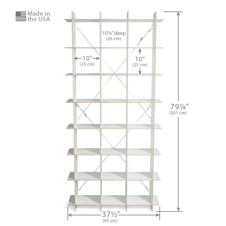 Dimensions of Modern 21 Cube White Tall Bookcase ( Tall White Bookcase ) by Sprout