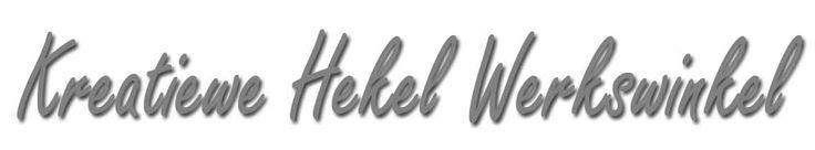 Kreatiewe Hekel Werkswinkel - New Crochet Blog in Afrikaans - July 2016.