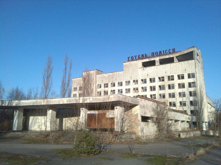 """The """"Polissya"""" hotel"""