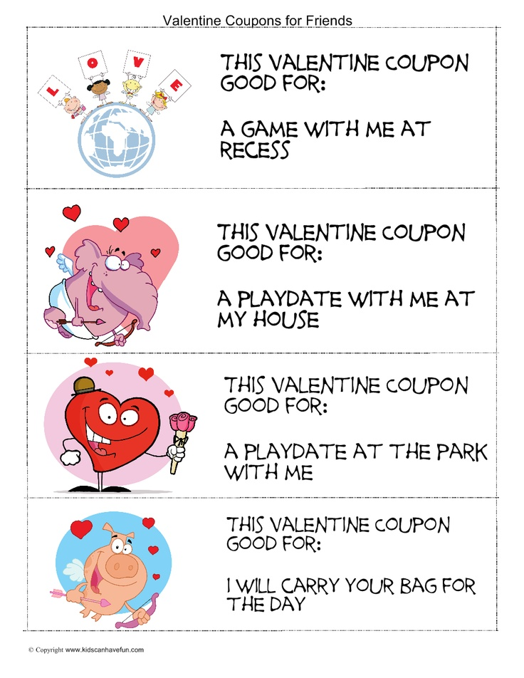 valentine u0026 39 s day coupons for friends