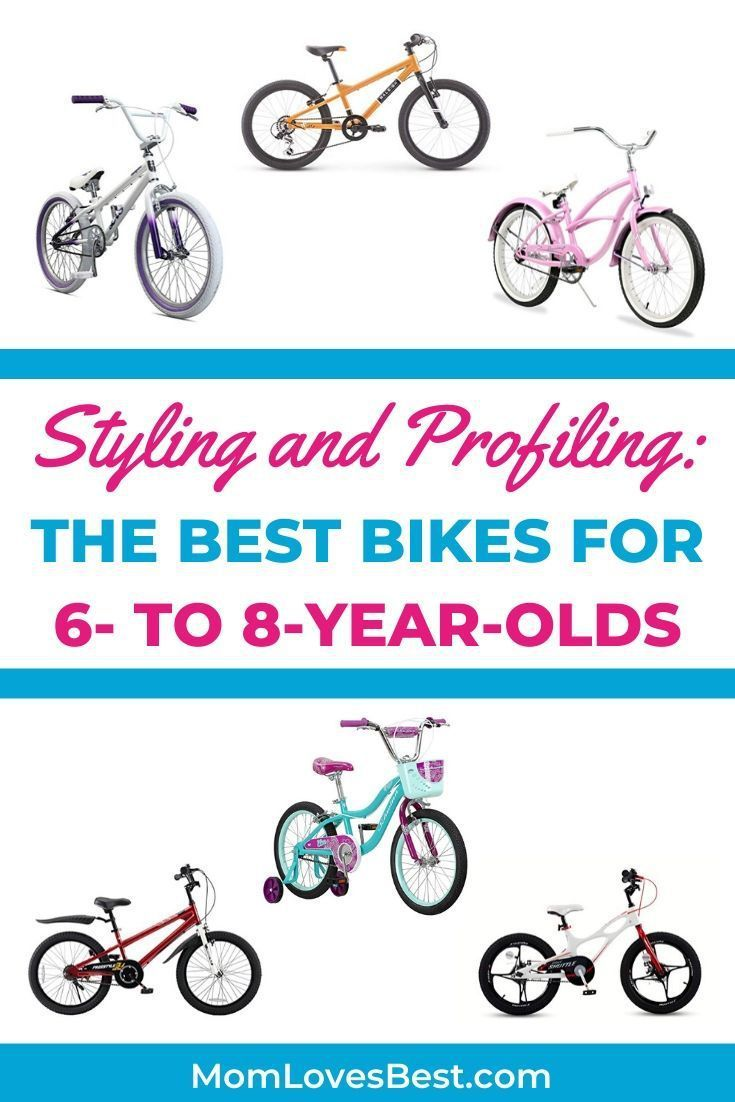 7 Best Bikes For 6 To 8 Year Olds 2020 Reviews Gentle
