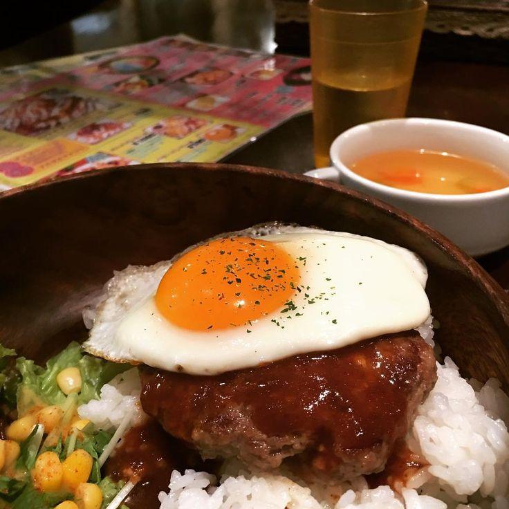 ハワイ料理専門店にてロコモコ丼。 ハンバーグがしっかりとした肉らしい食感で、卵は半熟でとろとろ。