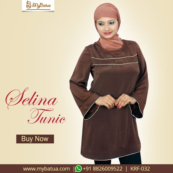 Selina Tunic - Stylish formal A-line tunic for formal and casual wear. The bell sleeves and border piping looks classy.  #selinatunic #alinetunic #mybatuatunic #bellsleeves #islamictunic #dailywear #contemporary #casualtunic #formaltunic #tunic #embroidertunic #fashion #muslimwear #style #clothing #picofday #summercollection #mybinsta #sisterhood #modestfashion #womenclothing #ootd #yaz #islamicclothing #womendress #dress #muslimwear #instafashion #hijabfashion #modesty