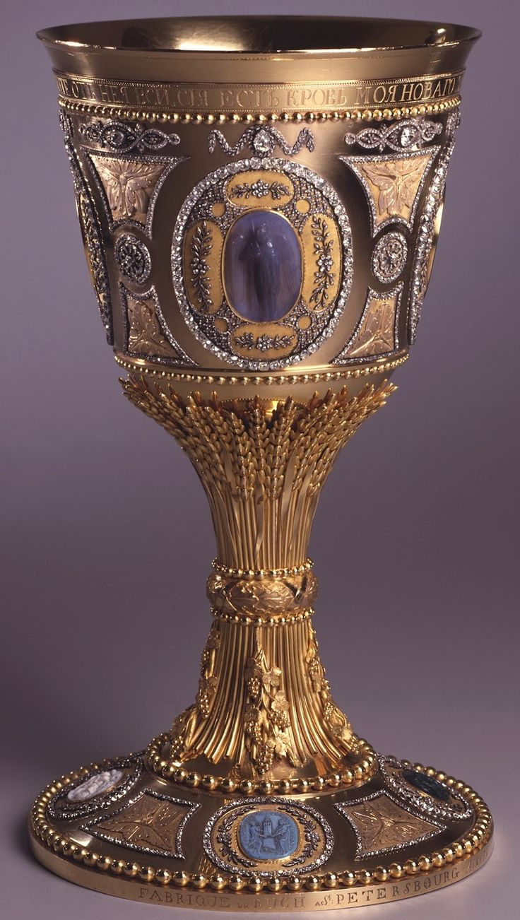 The most magnificent piece is a gold chalice that Catherine commissioned as part of a communion set in 1791. It was made in St. Petersburg by Iver Windfeldt Buch of gold, diamonds, chalcedony, bloodstone, nephrite, carnelian, and cast glass.