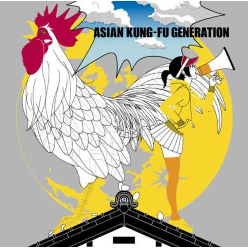 Asian Kung Fu Generation Art.