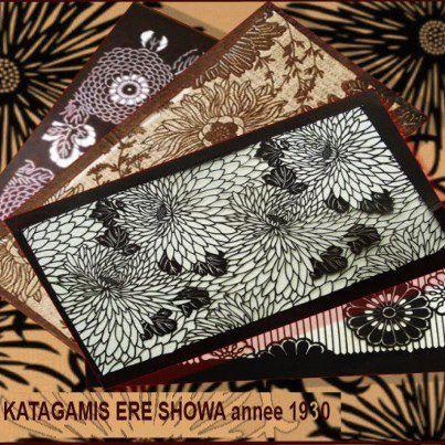 Katagamis ère Showa année 1930
