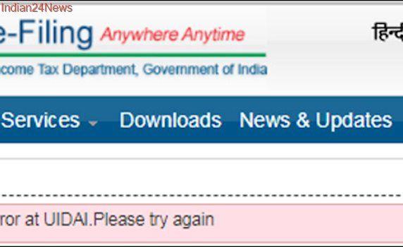 PAN Aadhaar Link Service On Income Tax Website Down Ahead of Deadline