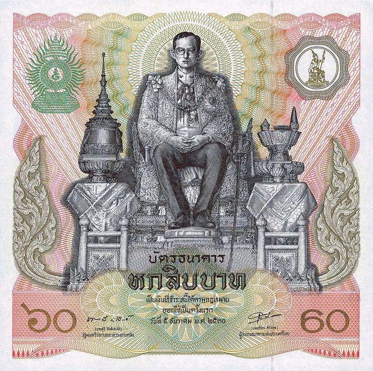 La banconota della grande depressione  (Il quadrato di Bangkok)