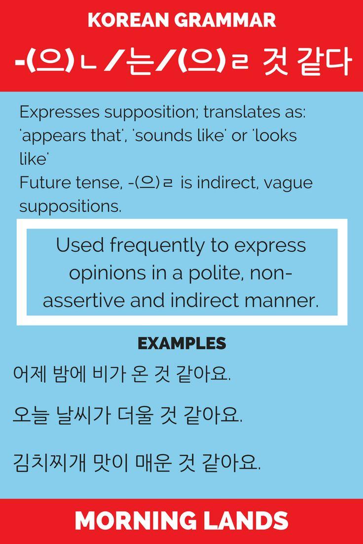 worksheet. Counting In Korean. Gabrieltoz Worksheets for ...