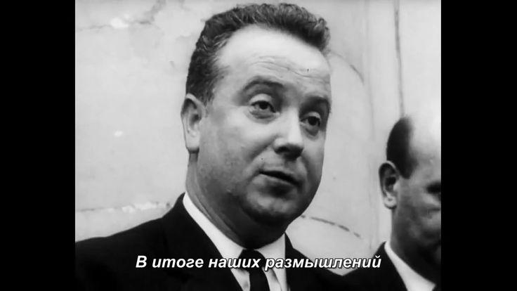 Ги Дебор «Общество спектакля» (фрагменты)