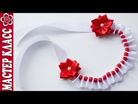 Обруч з бусинами, мереживом та квіткою/Ободок с бусинами, кружевом и цветком - YouTube