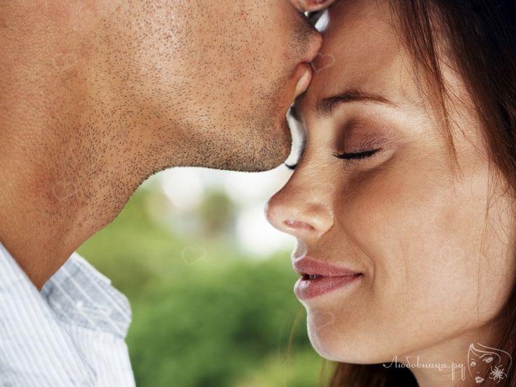 Поцелуй в лоб сейчас встречается очень редко, но этот поцелуй нравится девушкам. Почему парни так редко целуют в лоб? http://ogate.ru/kak-tselovatsya/316-potseluj-v-lob.html