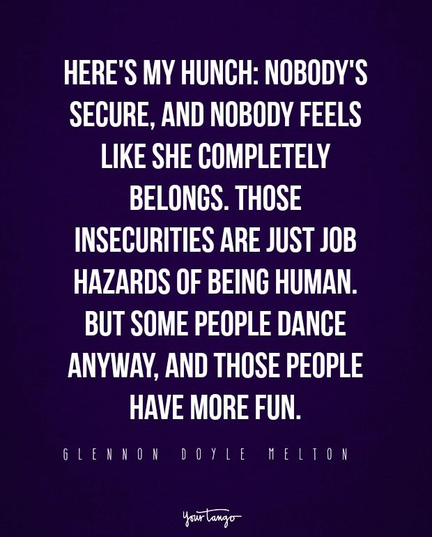 We all want to have fun.