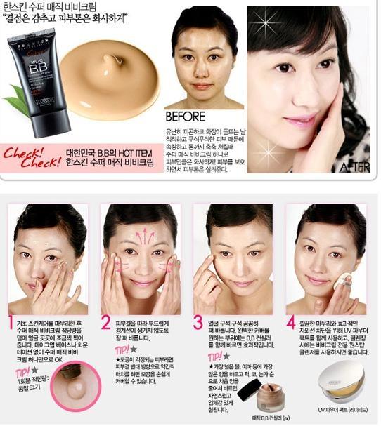 Missy Bubu ♥ Skin79 BB creams
