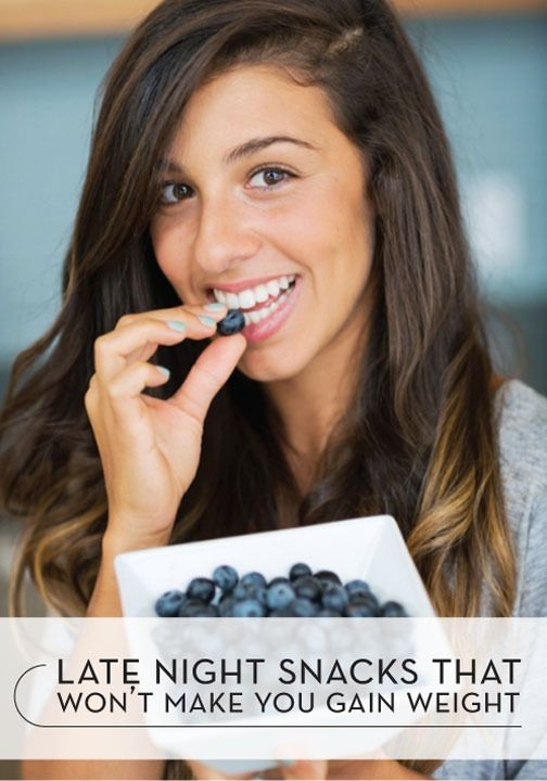 Don't worry you can still enjoy your late night snacks – with these healthier options.