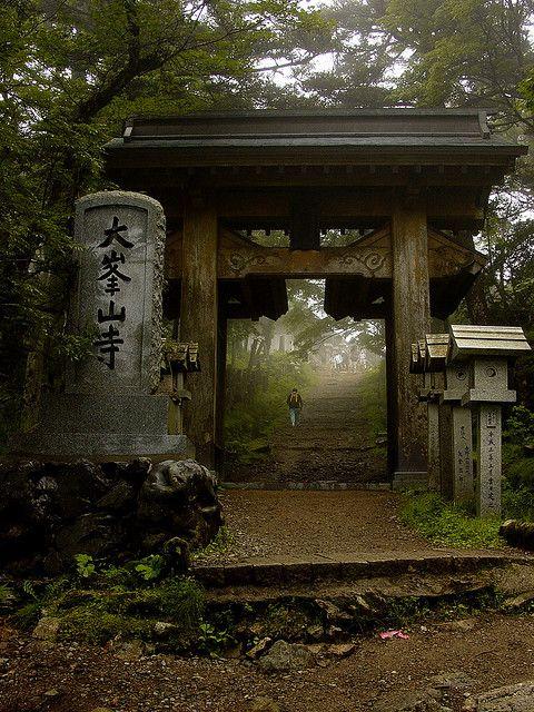 Ōminesan-j Nara,Japan