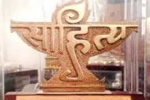 #Jerry Pinto, #Nasira Sharma among #Sahitya #Akademi winners #Jerry Pinto, Nasira #Sharma and 3Sitanath Acharya  are among 24 writers named for the prestigious #Sahitya #Akademi awards this year. The awards will be presented during a ceremony on February 22 next year.  Read more at: http://www.mahendraguru.com/2016/12/spotlight-22-dec-500-pm.html Copyright © Mahendras
