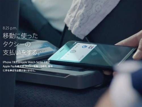 アプリやウェブでの決済については、該当するアプリやウェブでクレジットカードを登録しておけば済んでしまうものではあるが、Apple Payの場合、1度カードを登録してしまえばサービスをまたがって利用でき、かつ認証作業も指をボタンに添えるだけで済むというのが大きなメリットだ(Mac上で利用する場合、自分のiPhoneに通知が届き、認証する)。 Visaブランドのdカード」でも、iD対応店舗で非接触決済は可能だ。しかし、その場合は「(Visaブランドでは)アプリケーションやオンラインショッピングの支払いには利用できない」(ドコモ広報部)。