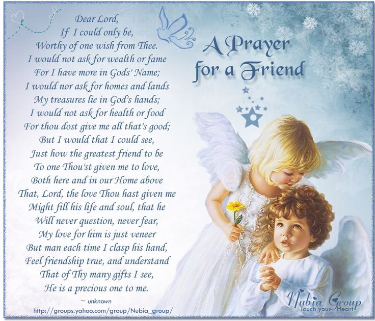 21 best prayers for family friends images on pinterest bible good night prayers for friends the nubiagroup morning cards are for personal use only altavistaventures Image collections